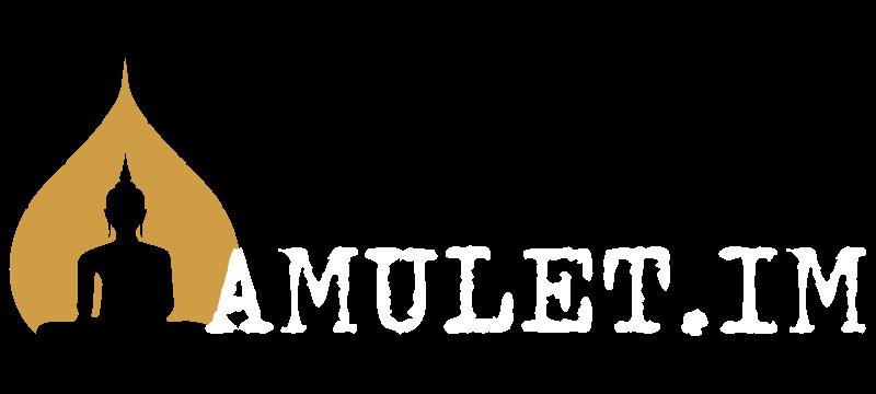 9Amulet