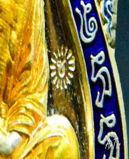 เหรียญพระเสมา ๑๓๘๓